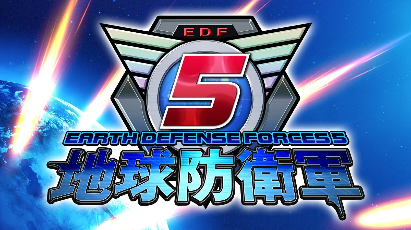 地球 防衛 軍 5 武器 一覧